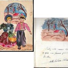 Postales: FELICITACION NAVIDAD * PAREJA * DÍPTICO CON VENTANA. PINTADA A MANO -1959. Lote 157849446