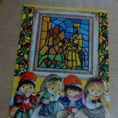 Postales: POSTAL SENCILLA NAVIDAD AÑO 1991 Nº 5318/1 ESCRITA 13X9 CM.. Lote 158226122