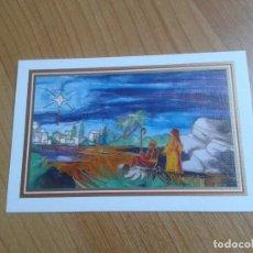 Postales: LA ESTRELLA DE BELÉN -- KYRIACOS KYRIACOU -- CHRISTMAS -- ASOCIACIÓN PINTORES CON BOCA Y PIE. Lote 158282598