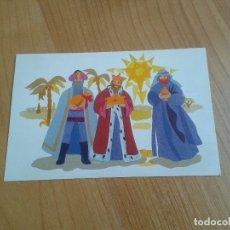 Postales: LOS TRES REYES -- CHRISTMAS -- ASOCIACIÓN PINTORES CON BOCA Y PIE. Lote 158289698