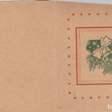 Postales: FELICITACIÓN NAVIDAD 13X7CTMS. CERÁMICA GUILLEMAT BORJAS BLANCAS LLEIDA 1960. Lote 158833310
