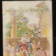 Postales: POSTAL NAVIDAD * ANGELITOS ADORANDO AL NIÑO * 1946. Lote 159120938