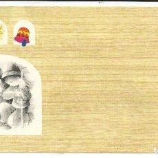 Postales: POSTAL NAVIDAD ROSER PUIG - SALMONS? - SABADELL AVET 02.33.017.3 - 17X8,5 CM.. Lote 159626866