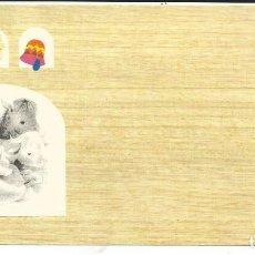Postales: POSTAL NAVIDAD SALMONS-ROSER PUIG? - SABADELL AVET 02.33.017.2 - 17X8,5 CM.. Lote 159627026