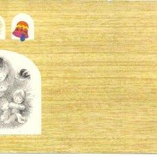 Postales: POSTAL NAVIDAD SALMONS-ROSER PUIG ? - SABADELL AVET 02.33.017.1 - 17X8,5 CM.. Lote 159627094