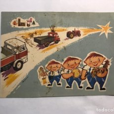 Postales: TOMELLOSO (CIUDAD REAL) FELICITACIÓN NAVIDEÑA. CONCESIONARIO CLAUDIO. AUSTIN O PEGASO (H.1960?). Lote 160192144