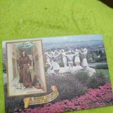 Postales: POSTAL O FELICITACION TARGETA NAVIDAD SERENO 1975 BARCELONA. Lote 160659509