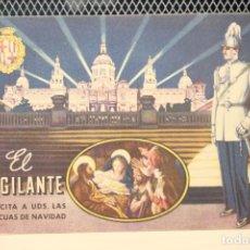 Postales: FELICITACIÓN DE NAVIDAD DE *EL VIGILANTE*, TEXTO EN EL DORSO. 13 X 9,5 CM. INF. 2 FOTOS. Lote 261978055