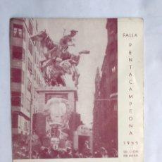 Postales: FALLAS. VALENCIA FELICITACIÓN NAVIDEÑA. CALLES CASTELLÓN, SEGORBE, ALICANTE, GENERAL SAN MARTÍN .... Lote 167994592