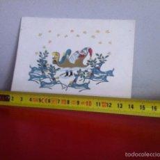 Postales: TARJETA POSTAL NAVIDAD( AÑOS 60) DIPTICO 13X10 CM. Lote 168949793