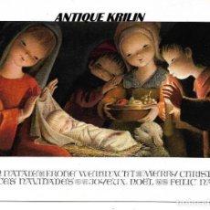 Postales: POSTAL EDICIONES SUBI B-1626-1 ILUSTRA FERRANDIZ .- DIPTICA 14X11. Lote 169416376