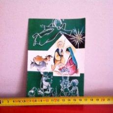 Postales: A IDENTIFICAR ( AÑOS 60) POSTAL DIPTICO NAVIDAD 16X11 CM. Lote 169675781