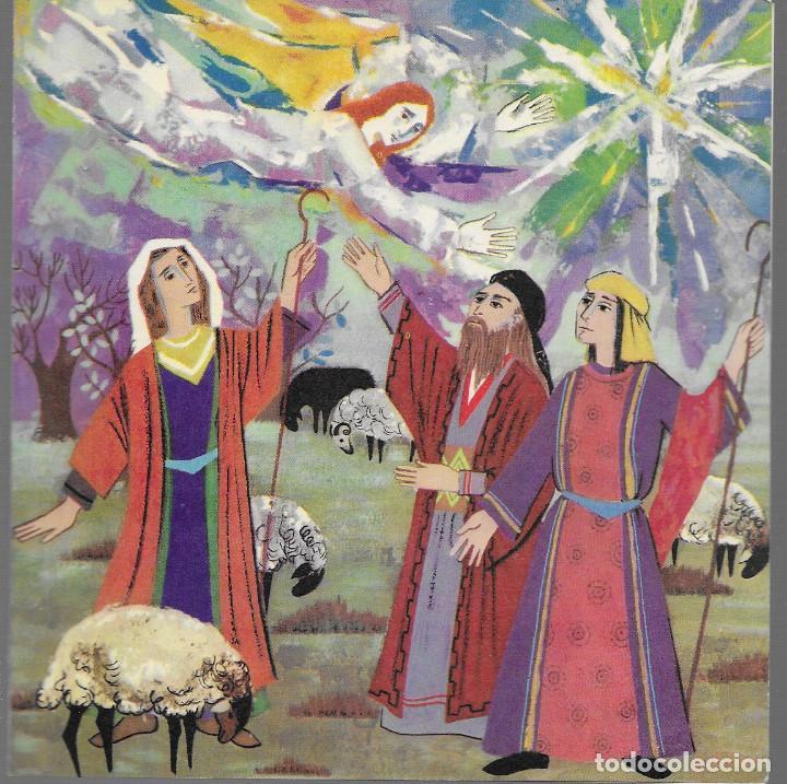 FELICITACION NAVIDAD JULITXU * ANGEL ANUNCIANDO A LOS PASTORES * 1965 ( 14 X 14,50) (Postales - Postales Temáticas - Navidad)