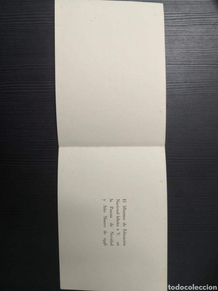 Postales: Postal Navideña de la Univ. De Salamanca. 1946 - Foto 2 - 170992285