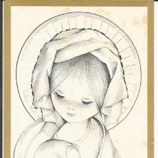 Postales: POSTAL NAVIDAD MARTA RIBAS - EUROCROMO 717/3 - AÑO 1968 - DIPTICA, 18X11,5 CM. Lote 171233725