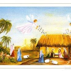 Postales: POSTAL NAVIDEÑA ASOCIACION DE PINTORES CON LA BOCA Y CON EL PIE E011. Lote 175106844