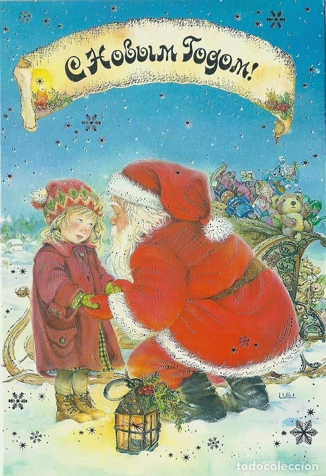 0818Ñ - LISI MARTIN - PALETTI - AB PICTURA -DIPTICA 17X11,5 CM (Postales - Postales Temáticas - Navidad)