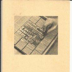 Postales: FELICITACION NAVIDAD *EL MUNDO DEPORTIVO* AÑO 1972 CON FIRMAS L. FRANQUESA. Lote 178380111