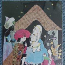 Postales: POSTAL NAVIDEÑA CONSTANT AÑOS 70/80. Lote 178624191
