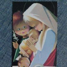 Postales: POSTAL NAVIDEÑA SUEÑOS DEL NIÑO JESUS. Lote 178624510