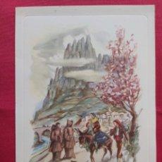 Postales: POSTAL NAVIDEÑA AÑOS 50. Lote 178652791