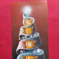 Postales: POSTAL NAVIDEÑA CATALUÑA AÑOS 60/70. Lote 178653445