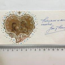 Postales: FELICITACIÓN NAVIDAD. ILUSTRACIÓN?. C. Y Z., H. 1975?.. Lote 178877005