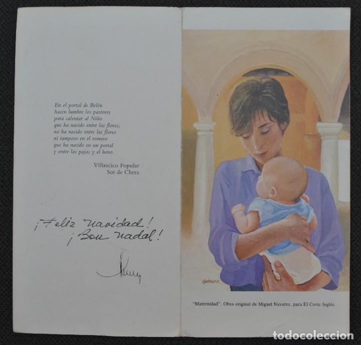 FELICITACIÓN DEL CORTE INGLÉS DE LA NAVIDAD 1982 (Postales - Postales Temáticas - Navidad)