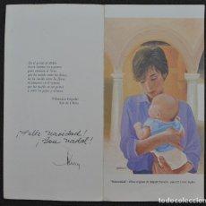 Postales: FELICITACIÓN DEL CORTE INGLÉS DE LA NAVIDAD 1982 . Lote 179074357