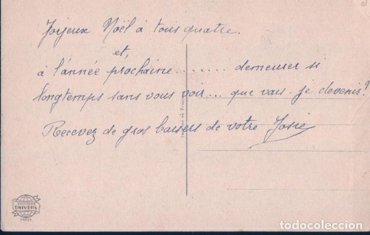 Postales: POSTAL NIÑOS RECOGIENDO ZAPATOS - JDRAE - FELIZ NAVIDAD - Foto 2 - 179074533