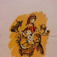 Postales: TARJETA NAVIDEÑA. EL PESEBRE. NADAL, 1960. USADA. Lote 179126085