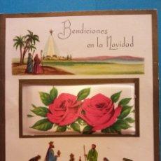 Postales: TARJETA NAVIDEÑA. BENDICIONES EN LA NAVIDAD. NADAL, 1966. DÍPTICO. USADA. Lote 179126647