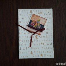 Postales: POSTAL DE FELICITACIÓN DE NAVIDAD. Lote 179333285