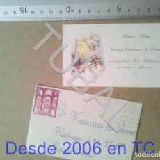 Postales: TUBAL FELICITACION NAVIDAD 1967 ENVÍO 70 CENT 2019 B03. Lote 179519125
