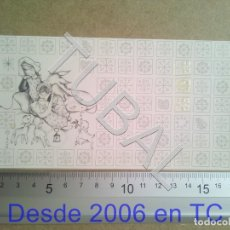 Postales: TUBAL FELICITACION NAVIDAD SALMONS 1967 ENVÍO 70 CENT 2019 B03. Lote 179539052