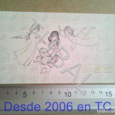 Postales: TUBAL FELICITACION NAVIDAD SALMONS 1967 ENVÍO 70 CENT 2019 B03. Lote 179539107