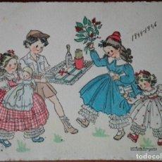 Postales: 0812L - Mª ROSA LLONGUERES - EDICIONES JBR 108 - DIPTICA 16X12 CM - 1946. Lote 180125676
