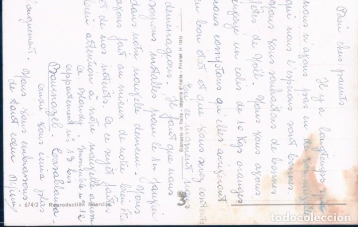 Postales: POSTAL NAVIDAD - EN RELIEVE - NIÑOS CON VELA - NIEVE - Foto 2 - 180241890