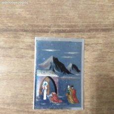 Postales: MFF.- POSTAL DE NAVIDAD.- 6 X 4.-. Lote 180462082