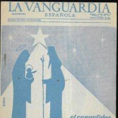 Postales: FELICITACION NAVIDAD * EL REPARTIDOR DE LA VANGUARDIA * FOLLETO 1960. Lote 181131255