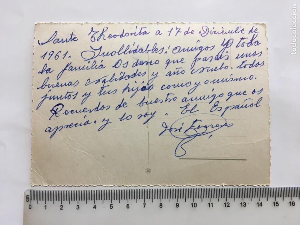 Postales: FELICITACIÓN NAVIDAD. POSTAL. ILUSTRACIÓN?. PRINTED IN BELGIUM. H. 1960?. - Foto 2 - 181196880