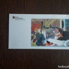 Postales: POSTAL DE FELICITACIÓN DE NAVIDAD DE PUBLICIDAD, HOSPITAL UNIVERSITARI SON DURETA, MALLORCA.. Lote 182804158