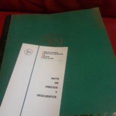 Postales: CATÁLOGO MUESTRARIO. CREACIONES 1973 NAVIDAD. Lote 183305387