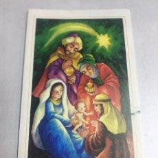 Postales: POSTAL DE NAVIDAD - DIPTICO CIRCULADA - ILUSTRACIÓN JSCHRICKER - 9X16CM. Lote 184335922