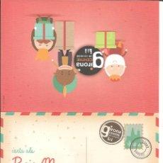 Postales: CARTA ELS REIS MAGS D' ORIENT - CARTA REYES MAGOS - GIRONA CENTRE. Lote 184398680