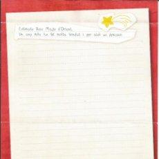 Postales: CARTA ELS REIS MAGS D' ORIENT - CARTA REYES MAGOS. Lote 184401436