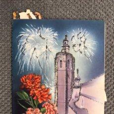 Postales: FELICITACIÓN NAVIDEÑA TROQUELADA. LOA VALENCIANA. ILUSTRA: C. VIVES (A.1962) NO ESCRITA.. Lote 184815255
