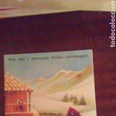 Postales: POSTAL NAVIDAD ANTIGUA ,TEMATICA ASTURIANA CON TRAJES DE TELA .. Lote 185372102