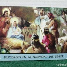 Postales: POSTAL NAVIDAD ASILO HOSPITAL DE SAN JUAN DE DOOS BARCELONA 1957. Lote 185983273