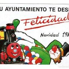 Postales: JUVENSUR 1987 87 I SALON DE LA INFANCIA Y JUVENTUD DE MÁLAGA - NAVIDAD AYUNTAMIENTO NO CIRCULADA. Lote 186350282